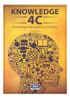 knowledge 4C at Amazon